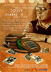 Watch Full Movie - Dunkel's Last Film