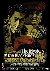 Watch Full Movie - תעלומת הספר השחור