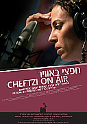 Cheftzi On Air