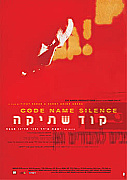 Code Name Silence