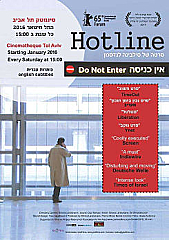 Watch Full Movie - Hotline