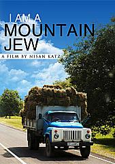 אני יהודי הררי
