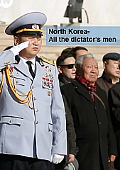 North Korea - All the Dictator's Men