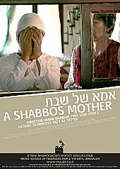 A Shabbos Mother