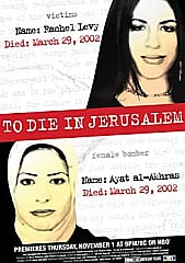 Watch Full Movie - To Die In Jerusalem