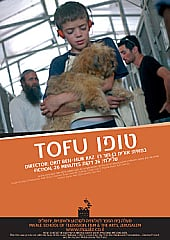 Watch Full Movie - Tofu