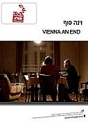 Vienna. An End