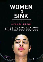 Watch Full Movie - Women in Sink