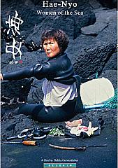 Watch Full Movie - Hae-Nyo  - Women of the Sea