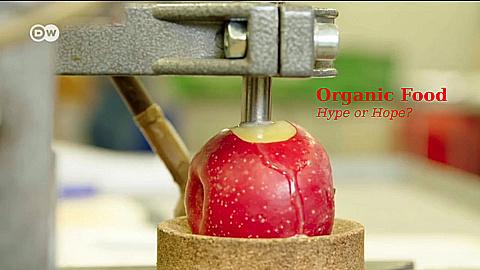 Watch Full Movie - Organic food - hype or hope? - לצפיה בטריילר